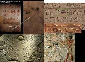 inside egyptian pyramid -alien