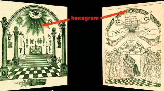 david_hexagram