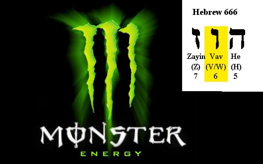 monster drink6